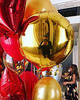 Американские гелиевые шары ко дню рождения, фото 1