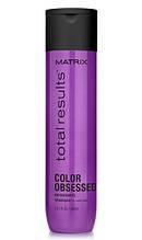 Шампунь для окрашенных волос Matrix Total Results Color Obsessed