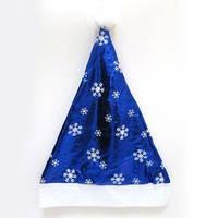 Новогодняя шапка Синяя со снежинками, 40 см