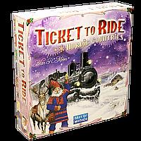 Билет на поезд: Северные Страны. Ticket to Ride: Nordic Countries (рус.) настольная игра