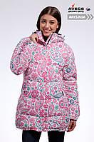 Женская зимняя куртка Avecs 7739685 Pink наполнитель холлофайбер холодная зима недорого | Avecs куртка размер