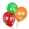 Гелиевые шарики с  надписью «С днем рожденья»