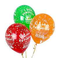 Гелиевые шарики с  надписью «С днем рожденья», фото 1