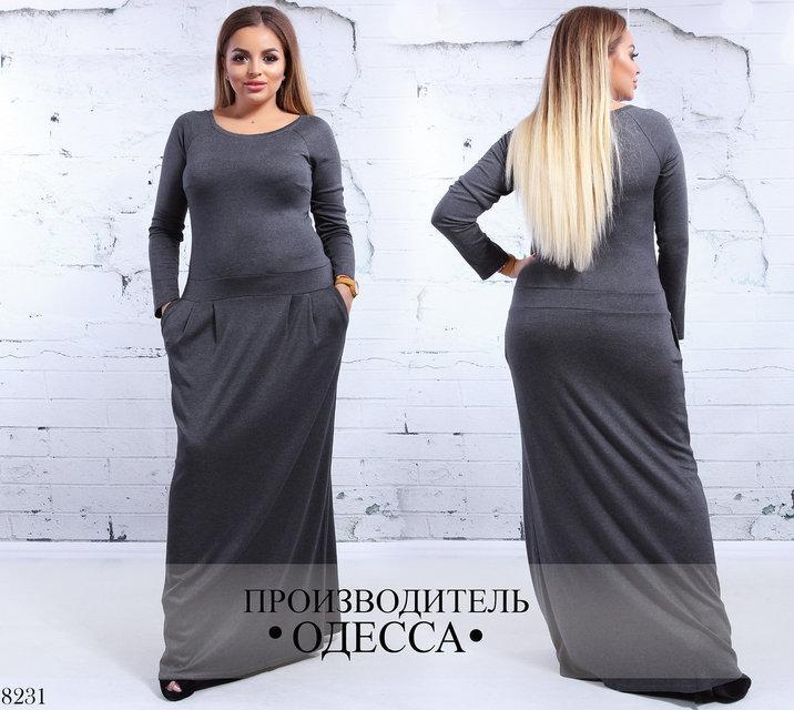 5163ea347f5 Платье длинное с карманами ангора 50-52