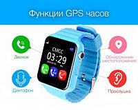Стильные детские Smart Watch V7K с GPS умные часы с камерой, плеером, цвет голубой