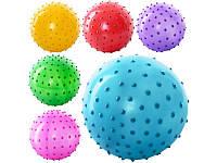 Мяч массажный MS 0021 HN