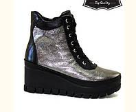 Ботинки женские Wright осень-весна/зима на танкетке натуральные кожаные серебряные 0028ВРТ