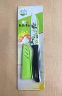 КНР Набор кухонных металлокерамических ножей 3333