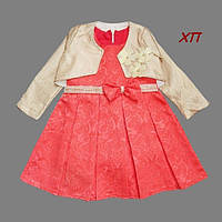 Очень нарядное платье с золотистым болеро и пояском с перламутровыми бусинами для девочки , фото 1