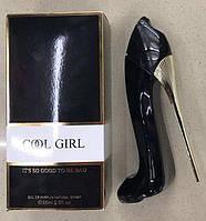 Хит продаж 2017!!! Carolina Herrera Good Girl (аналог) 100 мл оптом