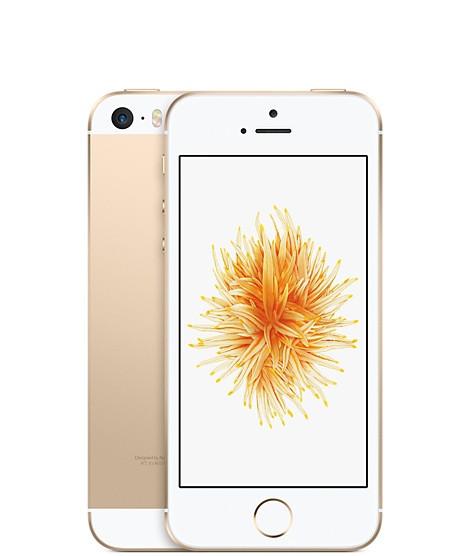 Смартфон Apple iPhone SE 2/16gb Gold Оригинал  Гарантия 6 мес + чехол и стекло