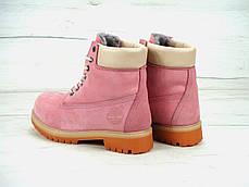 Зимові черевики Timberland Pink, жіночі черевики з штучним хутром. ТОП Репліка ААА класу., фото 3