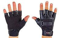 Перчатки спортивные многоцелевые BC-122-L (кожа, откр.пальцы, р-р L, черный)