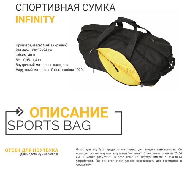 a5a6bbfc Стильная спортивная сумка