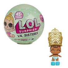Кукла-сюрприз L.O.L. Сестренка Lil Sisters в шарике