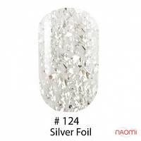 Гель-лак Naomi 124 Silver Foil, 6 мл
