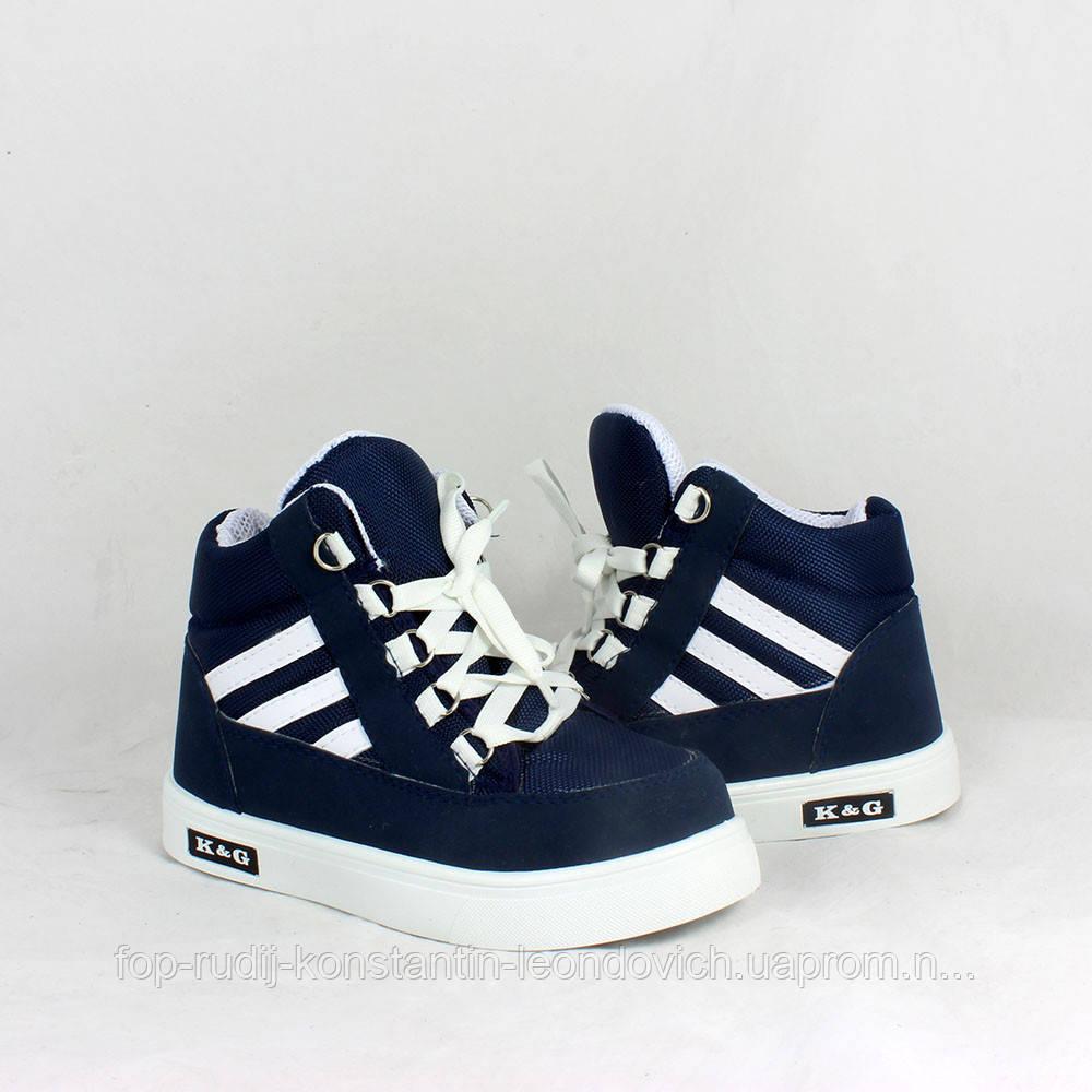 2233c2bceada Купить Детские зимние кроссовки Бонни темно-синие по лучшей цене в ...