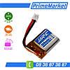 Батарея Аккумулятор 150mAh 3.7v для JJRC H36/Eachine E010/FuriBee F36