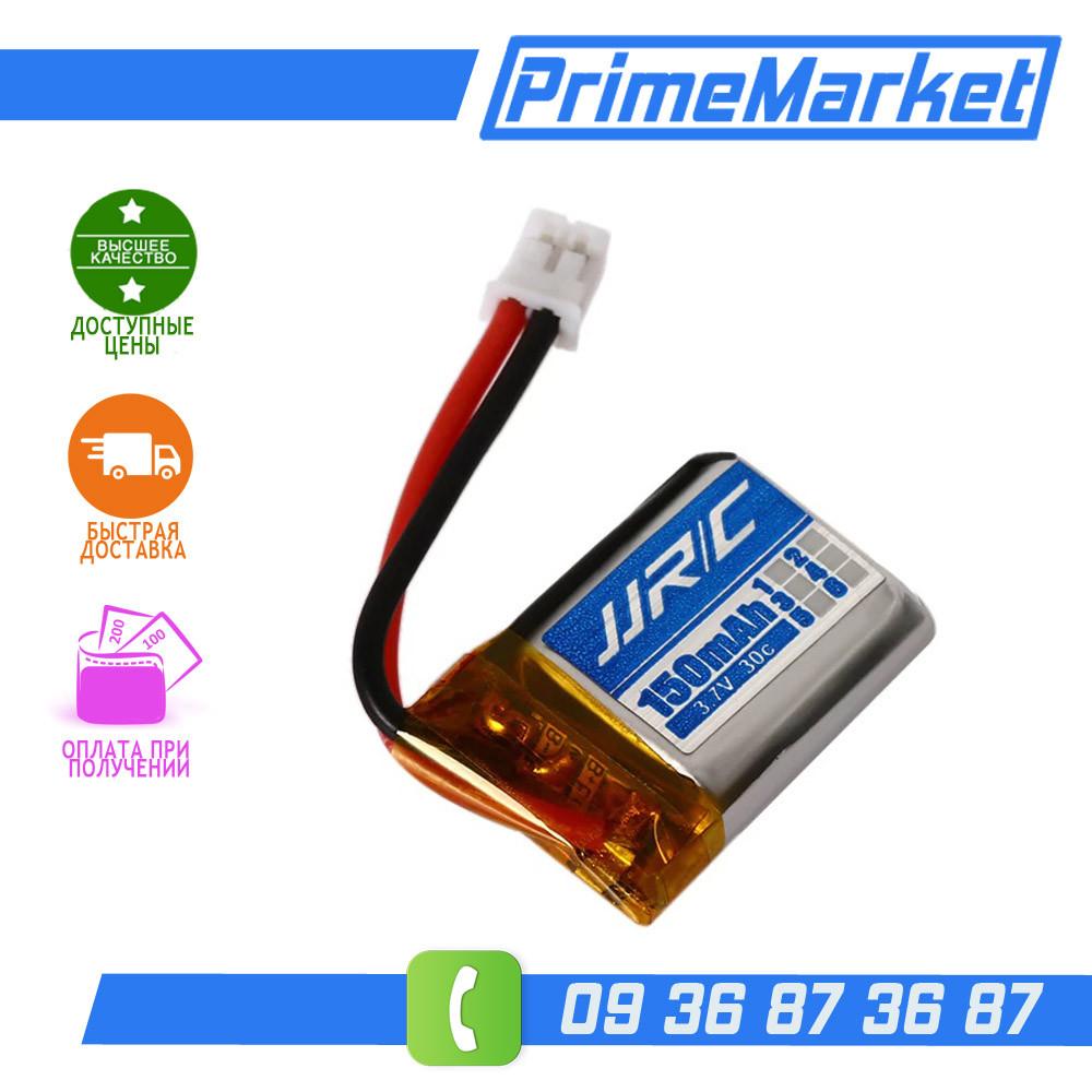 Батарея Аккумулятор 150mAh 3.7v для JJRC H36/Eachine E010/FuriBee F36, фото 1