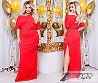 Платье 5810-1 в пол с разрезом+тесьма украшение R-14074 красный