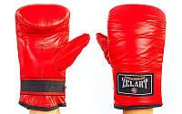Снарядные перчатки Кожа ZEL ZB-4005-R(XL) (р-р XL, красный)