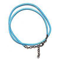 Шнурок (синий)