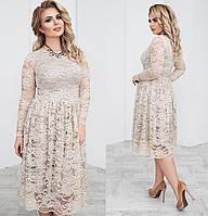 Чудесное вечернее гипюровое платье. Бежевое, 6 цветов. Р-ры: 48,50,52,54.