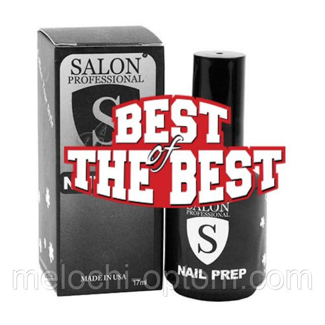 Дегидратор SALON PROFESSIONAL (15ml) NAIL PREP с кисточкой