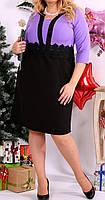 """ПП Украина Нарядное платье    большого и маленького размера """"Индиго """" от 46 до 74 размер"""