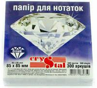 Бумага для заметок Crystal 300 листов склеенные