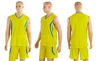 Форма баскетбольная мужская Moment CO-3864-Y(L) (полиэстер, р-р L-48-50, желтый)