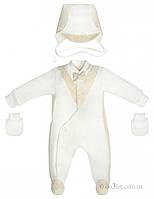 Набор для крещения мальчику Garden Baby 29184-02 р.56 белый
