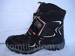 Термо - ботинки Karrimor, оригинал, 39 размер, стелька 25,5 см, черный, для мальчика подростка, фото 3