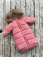 """Зимний теплый комбинезон-конверт """"Дутик SuperStar"""" для новорожденной девочки ТМ MagBaby нежно коралловый"""