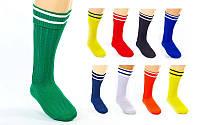 Гетры футбольные юниорские CO-5608-B (х-б, нейлон, р-р 32-39, синий, белая полоса), фото 1