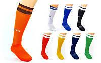 Гетры футбольные юниорские FIFA CO-5609-R (х-б, PL, р-р 32-39, красный, белая полоса), фото 1