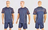 Футбольная форма Match CO-1006-G(M) (1009) (PL, р-р M-44, рост 165см, серый-оранж, шорты серые), фото 1