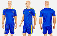 Форма футбольная детская УКРАИНА CO-1006-UKR-12B(L) (PL, р-р L-145-155см(28), синий)