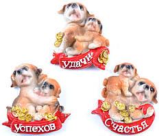 Магнит на холодильник Две Собаки Денежные (Керамика) 777 SO