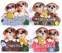Магнит на холодильник Две Собаки денежных на заборе (Керамика) 840 D SO