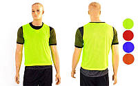 Манишка для футбола мужская цельная (сетка) CO-3946-LG (PL, р-р 62х56,5см, салатовая)