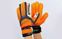 Перчатки вратарские с защитными вставками на пальцы FB-873-1(8) REUSCH (PVC, р-р 8, оранж-чер-бел), фото 1