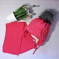 Детский зимний  Набор для девочки  0008 (32)