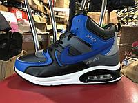 Кроссовки на меху Nike