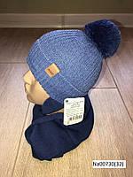 Детский   Тёплый комплект  Шапка + шарф 00073(32) Код:590206660