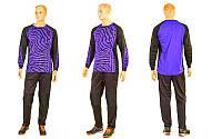 Форма футбольного вратаря юниорская CO-0233-V(M) (PL, р-р M-44-46(30), фиолетовый-черный), фото 1