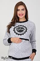 Свободный свитшот для беременных и кормления Merel теплый, из теплого трикотажа с начесом, серый меланж, фото 1