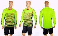 Форма футбольного вратаря с шортами LIGHT CO-024-G(XL) (PL, р-р XL-50-52, салатовый), фото 1