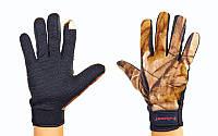 Перчатки теплые для рыбалки флисовые BC-4920 (флис, PL, PVC, закр. пальцы, р-р L, камуфляж Realtree)