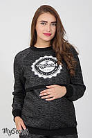 Свободный свитшот для беременных и кормления Merel теплый, из теплого трикотажа с начесом, черный меланж, фото 1